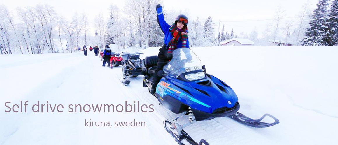 雪上摩托車自駕