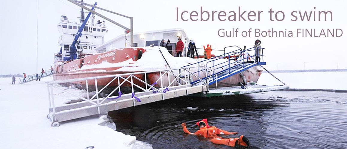 零下三十度在冰海中游泳 破冰船