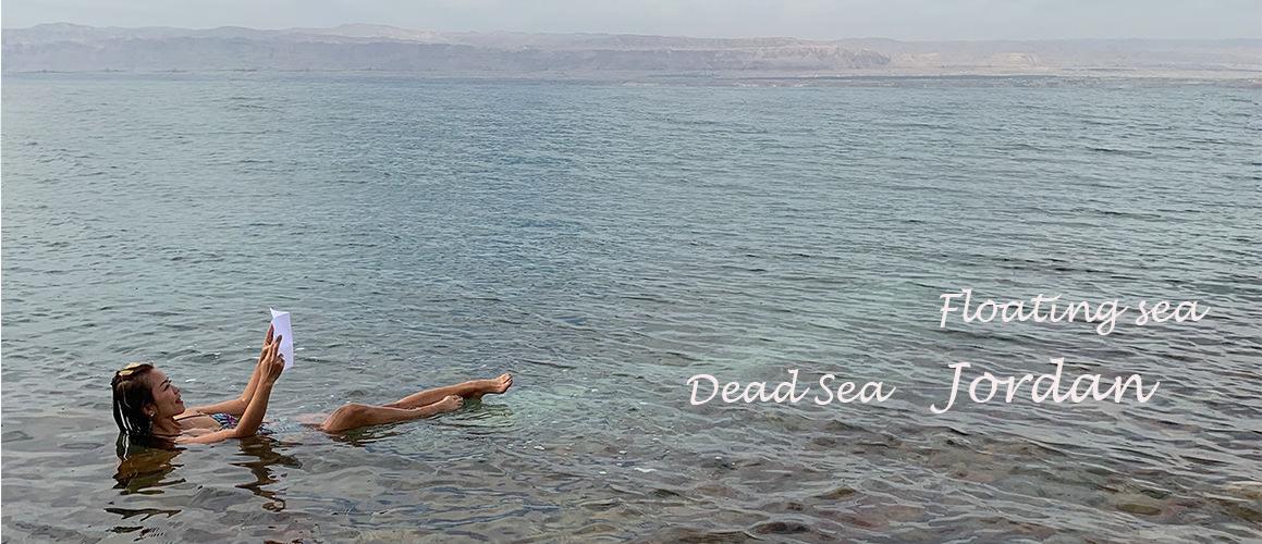約旦死海漂浮