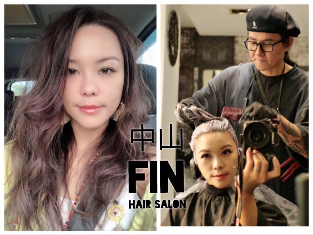 中山區髮廊推薦FIN Hair Salon 染出女神慵懶 霧紫灰