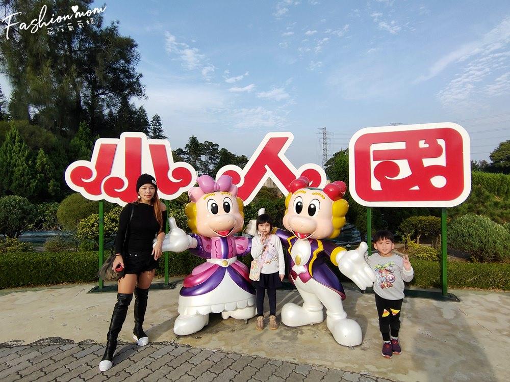 桃園龍潭🔸小人國 不用出國就能玩遍全世界 最符合小小孩的樂園 90公分以上就可以玩夠本