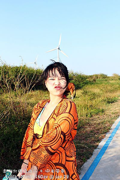 北環自由行 中屯風車 (29)