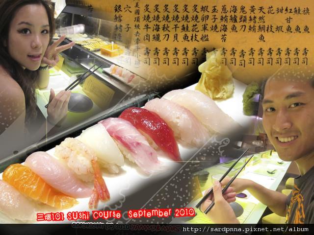 三燔101 握壽司套餐