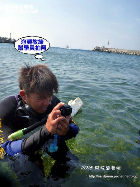 澎湖陽光阿有浮潛 SABAI B&B (49).JPG