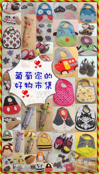 童物拍賣10.jpg
