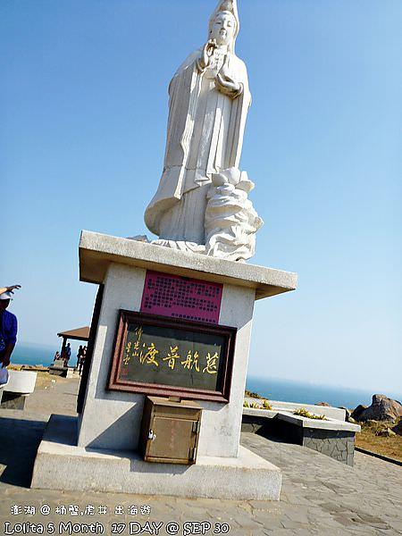 澎湖虎井 (4)