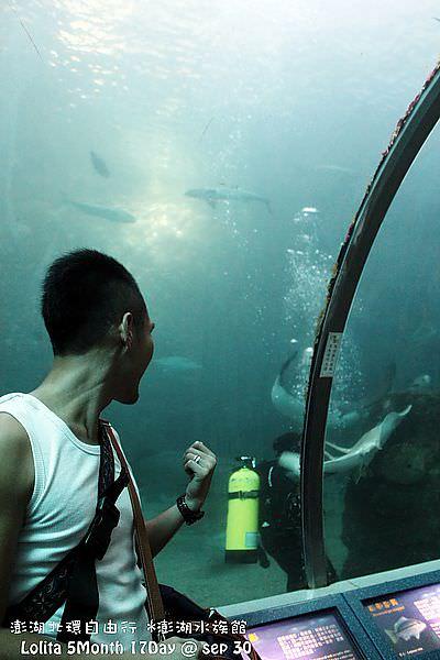 2012 9 30 澎湖水族館 (45)