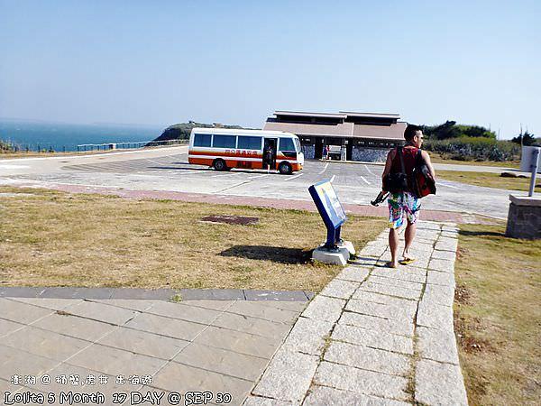 澎湖虎井 (31)