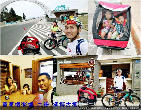 單車環澎湖