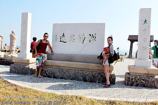 澎湖虎井 (46)