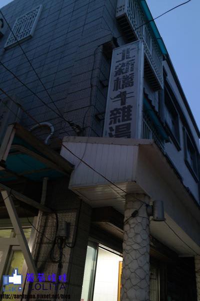 北新橋牛雜湯 (22).JPG