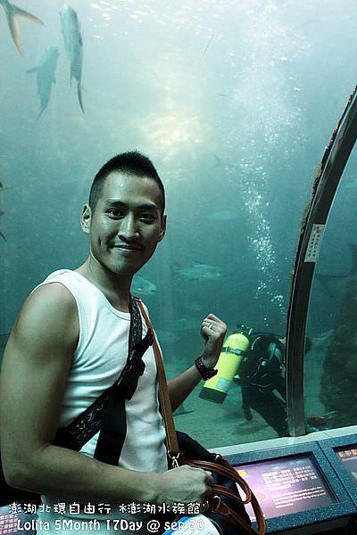 2012 9 30 澎湖水族館 (44)