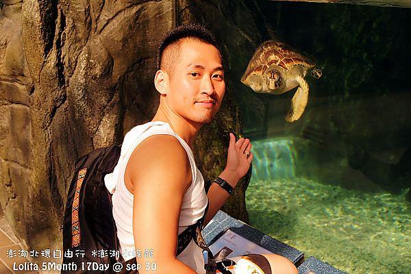 2012 9 30 澎湖水族館 (20)