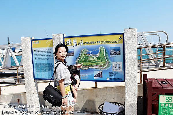 澎湖桶盤 (3)