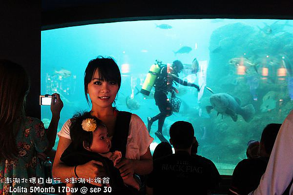 2012 9 30 澎湖水族館 (82)