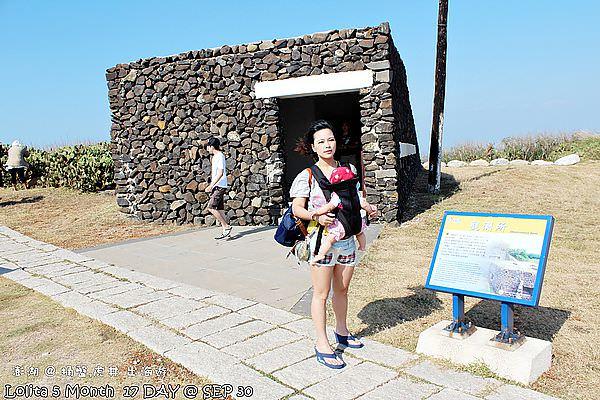 澎湖虎井 (57)