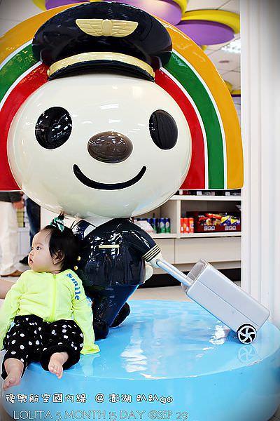 "5M 17D 帶嬰兒玩澎湖||挑戰""復興航空國內線""台北,澎湖趴趴造"