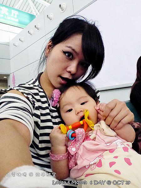 {帶嬰兒出國} 廣州白雲機場找wifi耗時間->海南航空提供的副食品