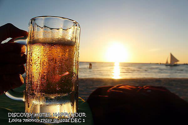 菲律賓 X長灘島 X親子旅遊 ||DISCOVERY沙灘.HAPPY HOUR.醉人落日