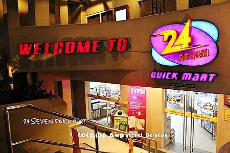 菲律賓 X長灘島 X親子旅遊 ||每天都要來一次的 24 SEVEN quick mart 超級市場