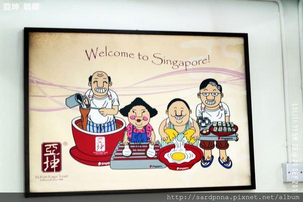 新加坡X美食推薦 牛車水 ||獅城好吃大推薦 亞坤總店吃咖椰沾半熟蛋配冰奶茶