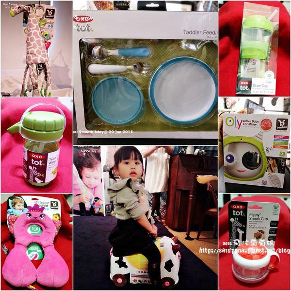 體驗x分享||Bloom & grow亞洲最大嬰母用品代理商 好物分享