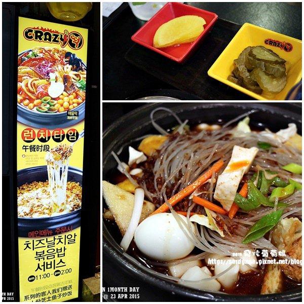 韓國 首爾美食||東大門的美食街 CRAZYDDUK 部隊鍋