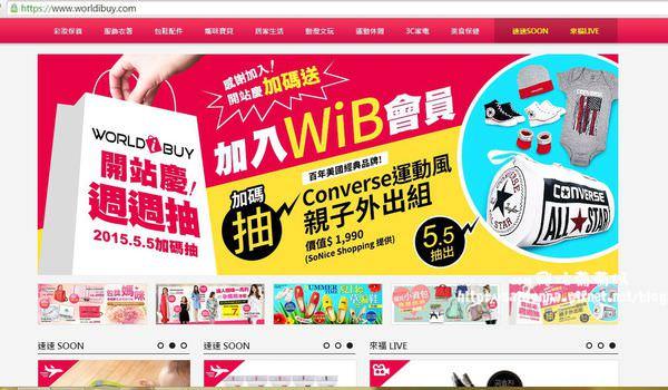 網購||WORLDiBUY都買都賣 韓國育兒好物輕鬆買 韓國BE'bela紫外線隨身多功能消毒器(現貨)