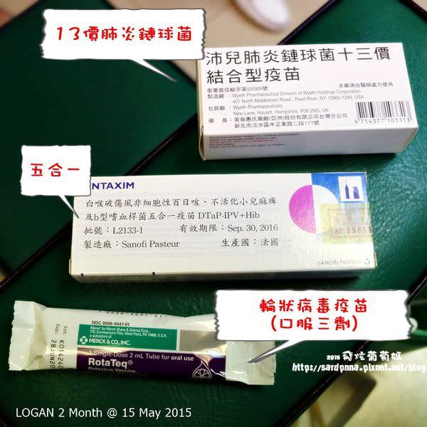 公費五合一疫苗 13價肺炎鏈球菌疫苗  🔸自費口服三劑輪狀疫苗的重要性