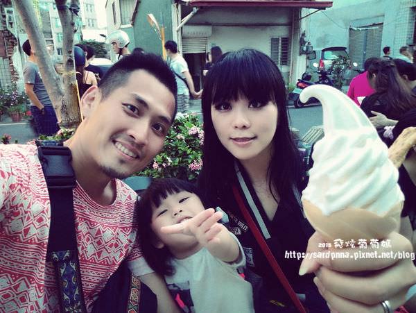 台南排隊人氣店X正興街|| 散步甜食 蜷尾家甘味處 香草霜淇淋  剛好碰上味道很普通的一天