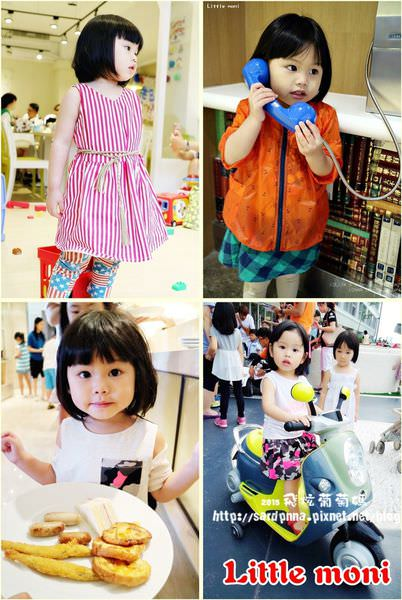 童x穿搭||麗嬰房新品牌 little moni 用便宜價格穿出時尚穿搭