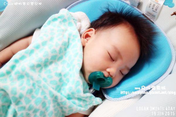 完美頭型的救星:C-air聰明寶貝嬰兒枕