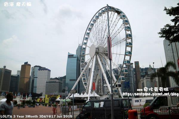 香港新地標||搭乘天星小輪到中環搭玩 摩天輪 白天不用排隊也有好風景 The Hong Kong Observation Wheel