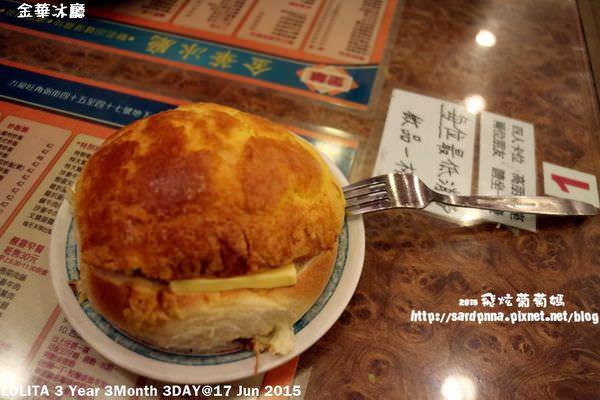 香港必吃X地鐵太子站||金華冰廳 醒晨早餐 馳名香港的菠蘿油 西多士 鴛鴦
