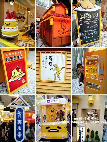 2015x香港暑假必去x免費拍照景點||旺角朗豪坊【梳乎蛋食堂】蛋黃哥到香港過暑假啦!! 2015,7月7號~9月6號