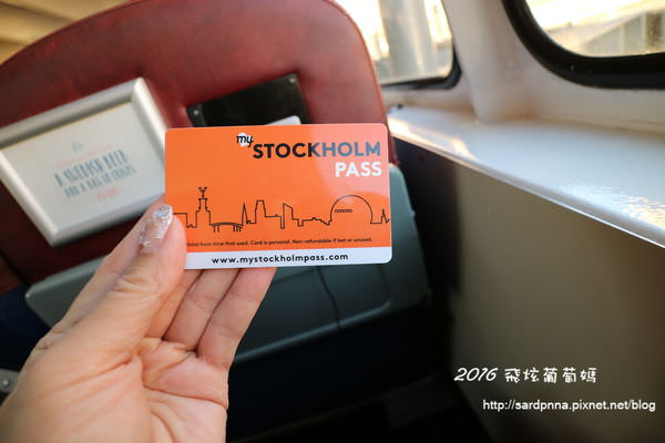 Stockholm PASS🔸 斯德哥爾摩卡玩遍 瑞典博物館攻略 48小時使用