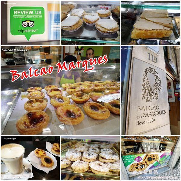 葡萄牙x里斯本|| 超過24小時的長途飛行 也不忘跟著 Trip Advisor 找到美味的蛋塔老店 Balcão Marquês 1980