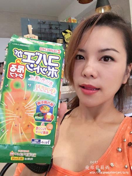 日本金鳥||果蠅誘捕吊掛  無殺蟲劑成分 簡單防小蟲果蠅  小朋友碰到也不擔心