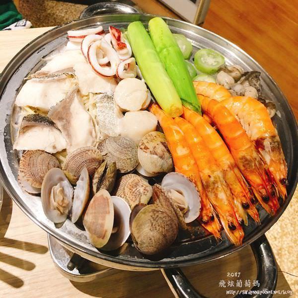 澎湖火鍋🔸鮮食堂海鮮蒸鍋 蒸出澎湖的海鮮原味 熬出最海味的粥品