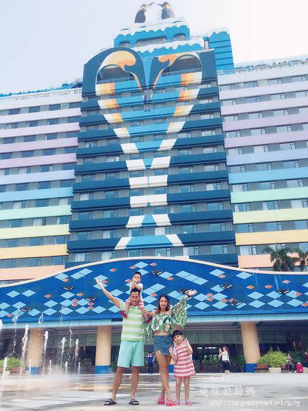 虎航🔸 長隆全球最大企鵝極地主題酒店 費用懶人包 三天兩夜家庭遊親子套票  馬戲團 +水世界+海洋王國兩日無限次出入 虎航機票