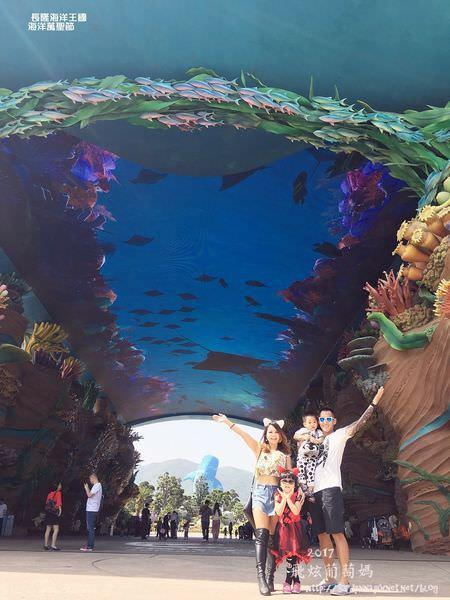 珠海🔸離台灣最近的世界級樂園 長隆海洋王國 八大主題區 三天兩夜肯定玩不完