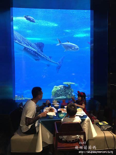 長隆海洋王國🔸 海底餐廳 中式套餐 彷彿走入大海裡頭的餐廳用餐 珠海